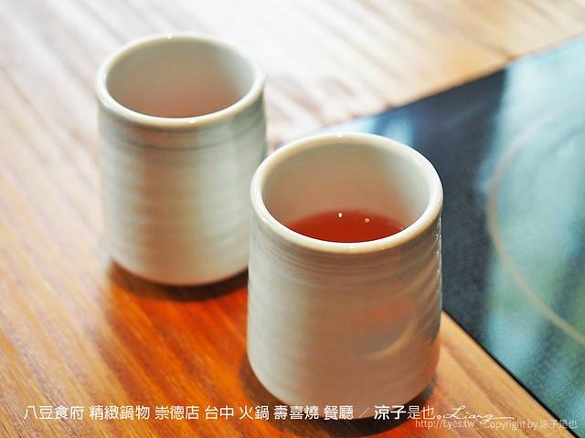 八豆食府 精緻鍋物 崇德店 台中 火鍋 壽喜燒 餐廳 26