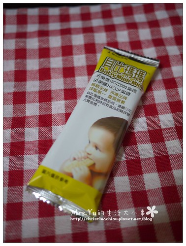 貝比瑪瑪米餅7.jpg