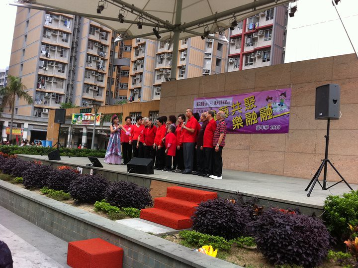 2010-11-20 黃大仙聲之創藝聲藝共聚樂融融嘉年華