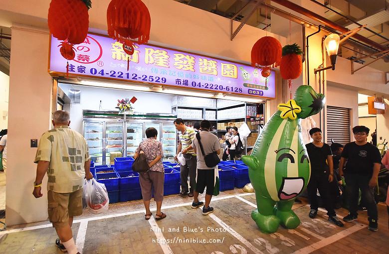 台中新建國市場火車站10