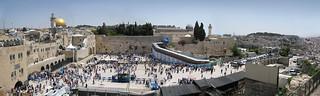 Jerusalem | ירושלים