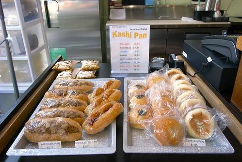 Cafe Hana - Mahoroba Japanese Bakery