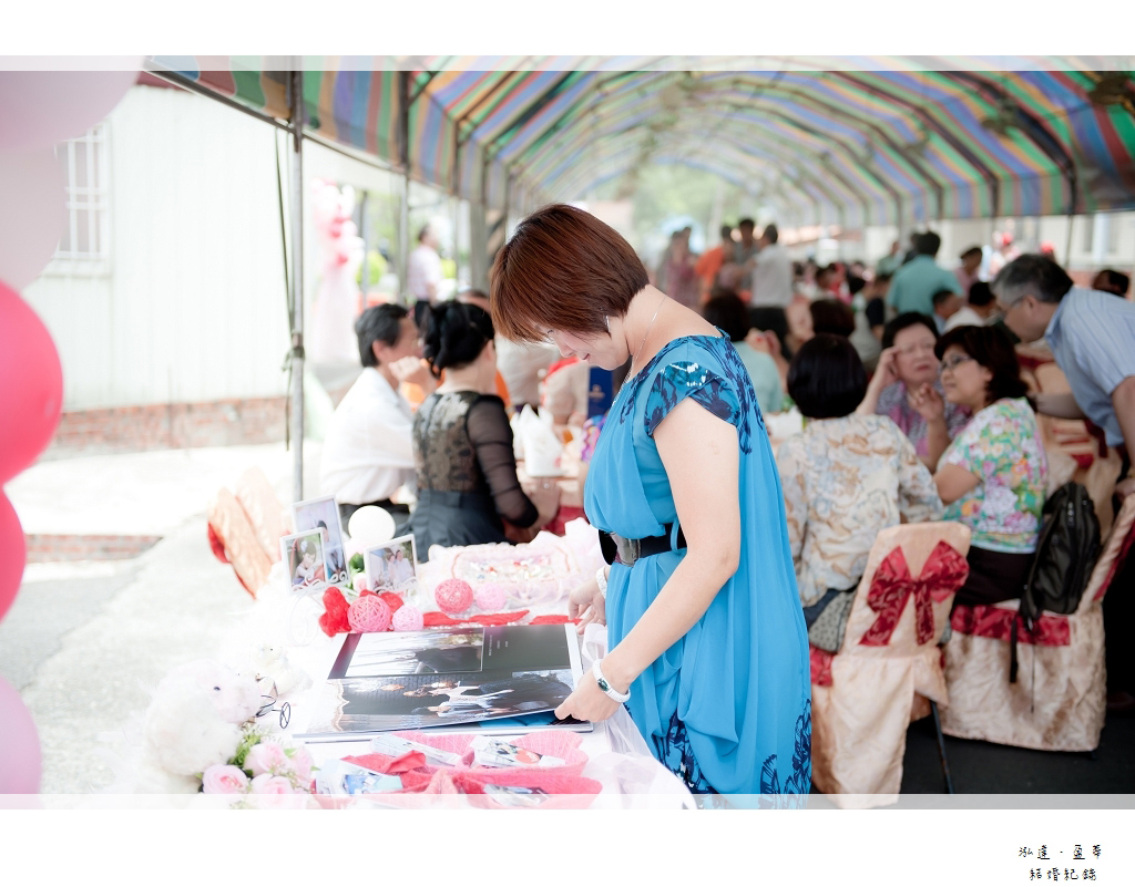 泓達&盈蒂_082