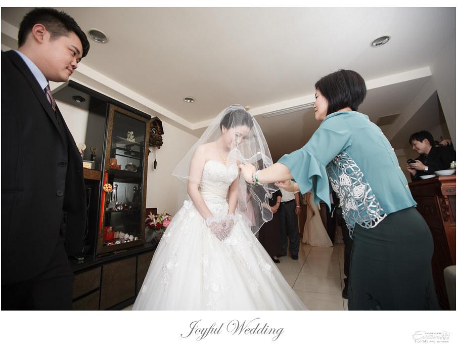 婚攝 小朱爸 徐州二號_0080