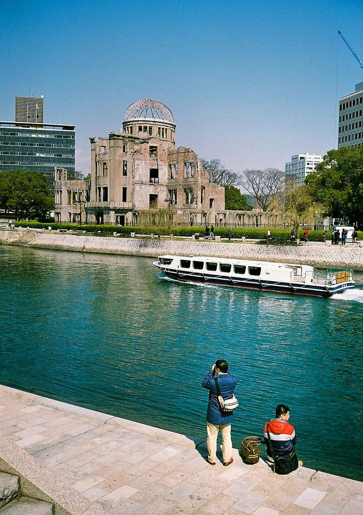 Hiroshima #1