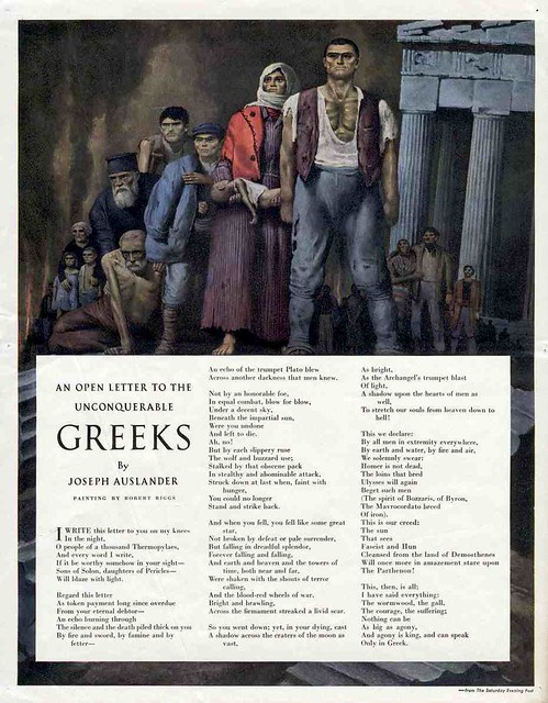 Copy of </p><p> </p><p>OpenLetter_Greeks