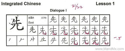 7307776696 8019e0db0a Studying Chinese Year 1: Character Practice, Consistently Wrong