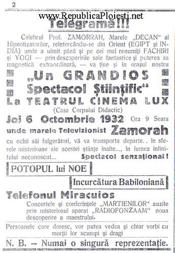 Afis de spectacol la Cinema Roxy