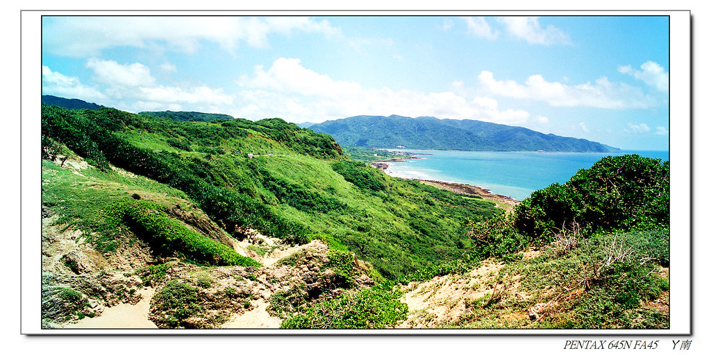 海上珍珠墾丁蘭嶼底片寬景 (PENTAX645N FA45)