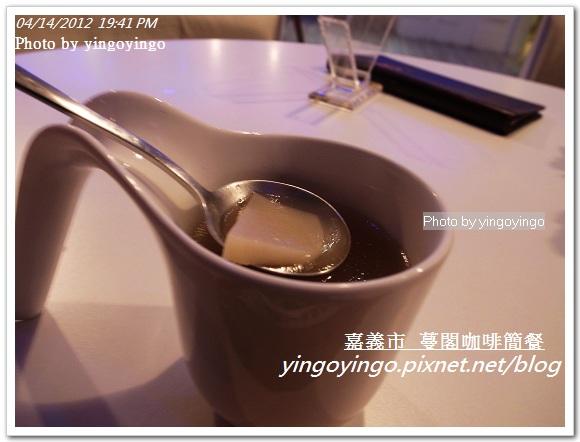 嘉義市_蔓閣咖啡簡餐20120419_R0060611