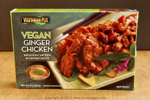 Vegetarian Plus Vegan Ginger Chicken
