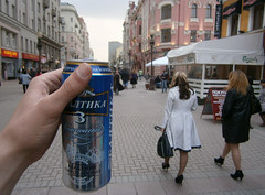 Arbat Street - Drinking russian beer in the street ^^