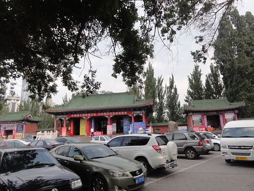 Entrance to Renmin Park (People's Park), Urumqi, China
