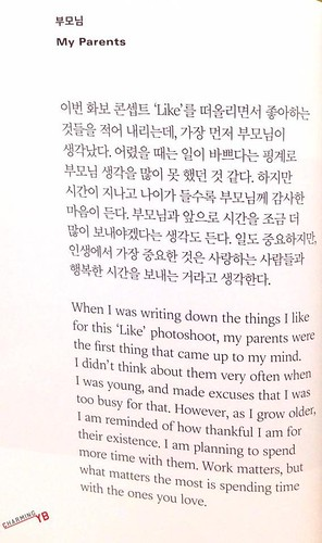 BIGBANG Dazed100 2016 Sept (32)