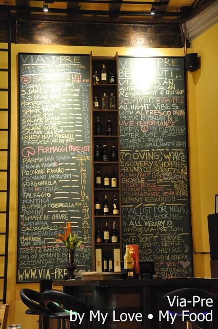 2012_05_28 Via Pre Tavern in Habour 003a