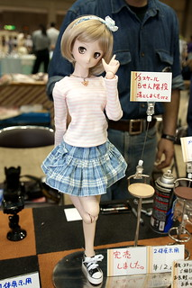 DollsParty27-DSC_3844