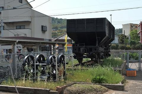 若松〜折尾でドッキリ〜福岡〜羽田