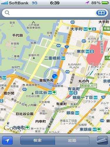 奈良~東京への深夜バス-08