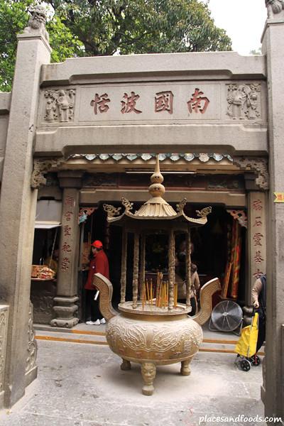 ah ma temple2