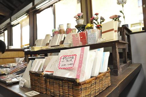 たくみの里 和紙の家