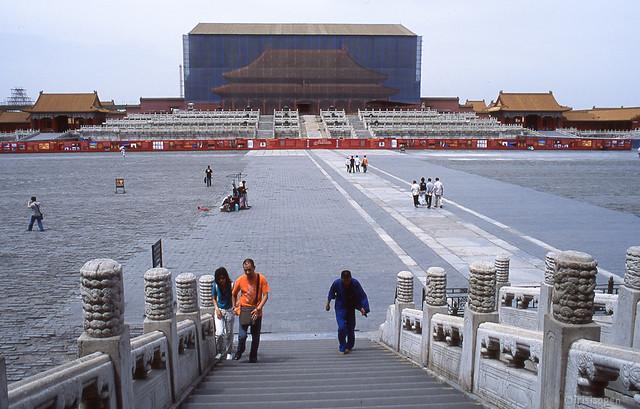 Peking Renovierung vor Olympia