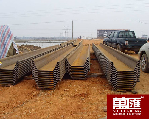 top sheet pile supplier, wanhui sheet pile, steel sheet pile supplier