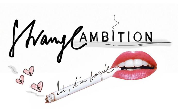 strange-ambition-logo