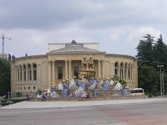 Kutaisi - Theater