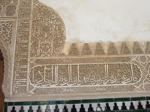 王宮 壁の漆喰飾り by Poran111