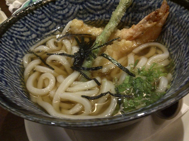 The other Udon