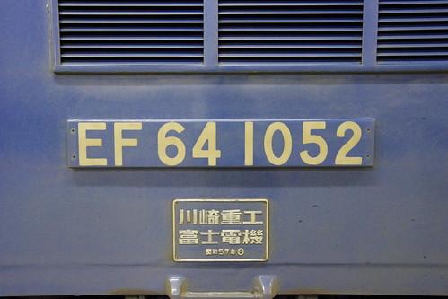 IMGP6248
