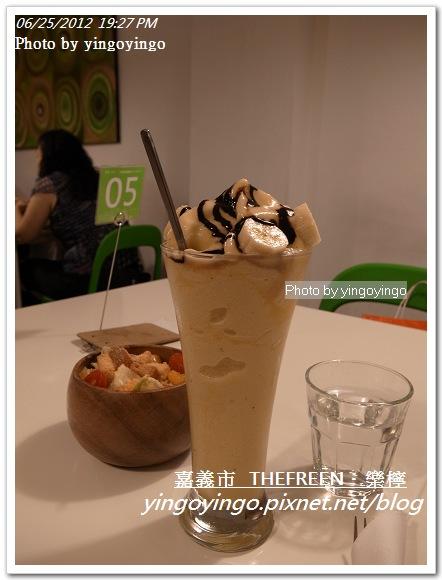 嘉義市_樂檸漢堡20120625_R0070012