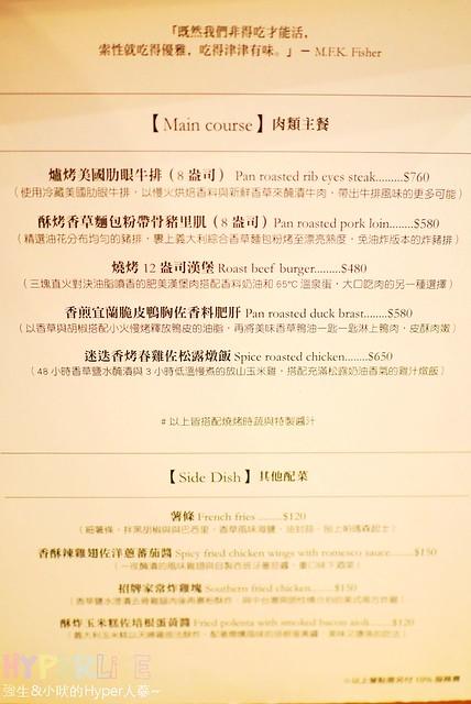 Session 隨選餐館 Menu (3)