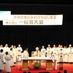 Ngày Ơn Gọi tại Gp. Yokohama - Nhật Bản