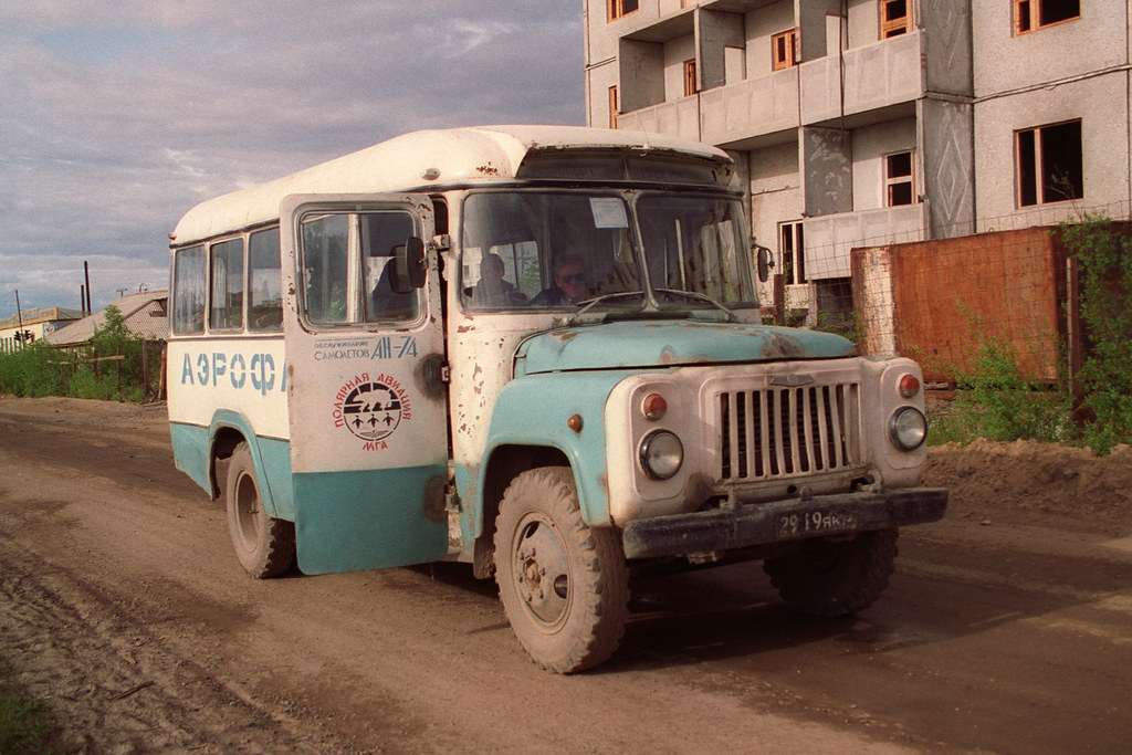 Cherskiy Bus
