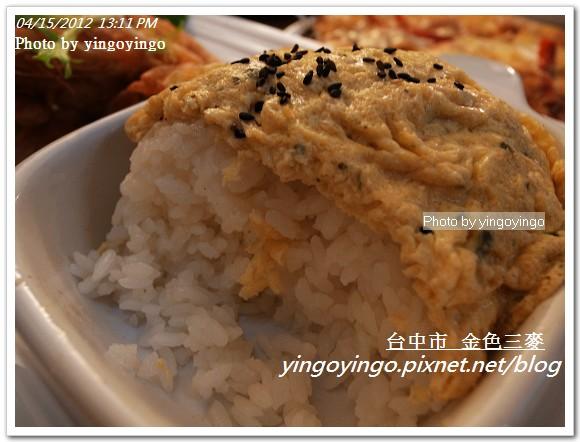 台中市_金色三麥(勤美店)20120415R0060646