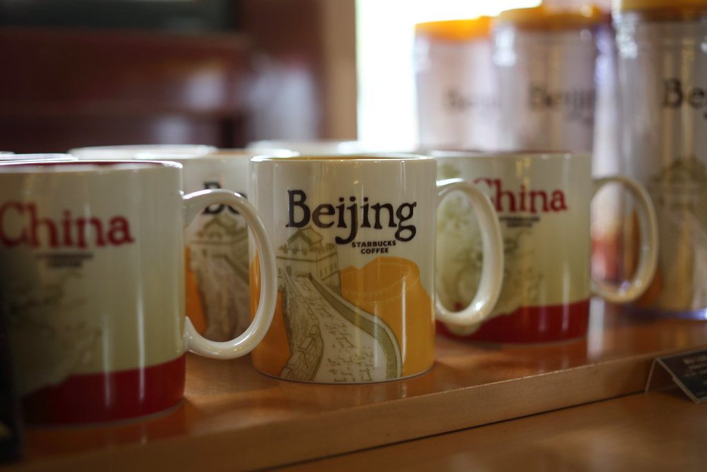 Mug in Beijing, China (Starbucks)