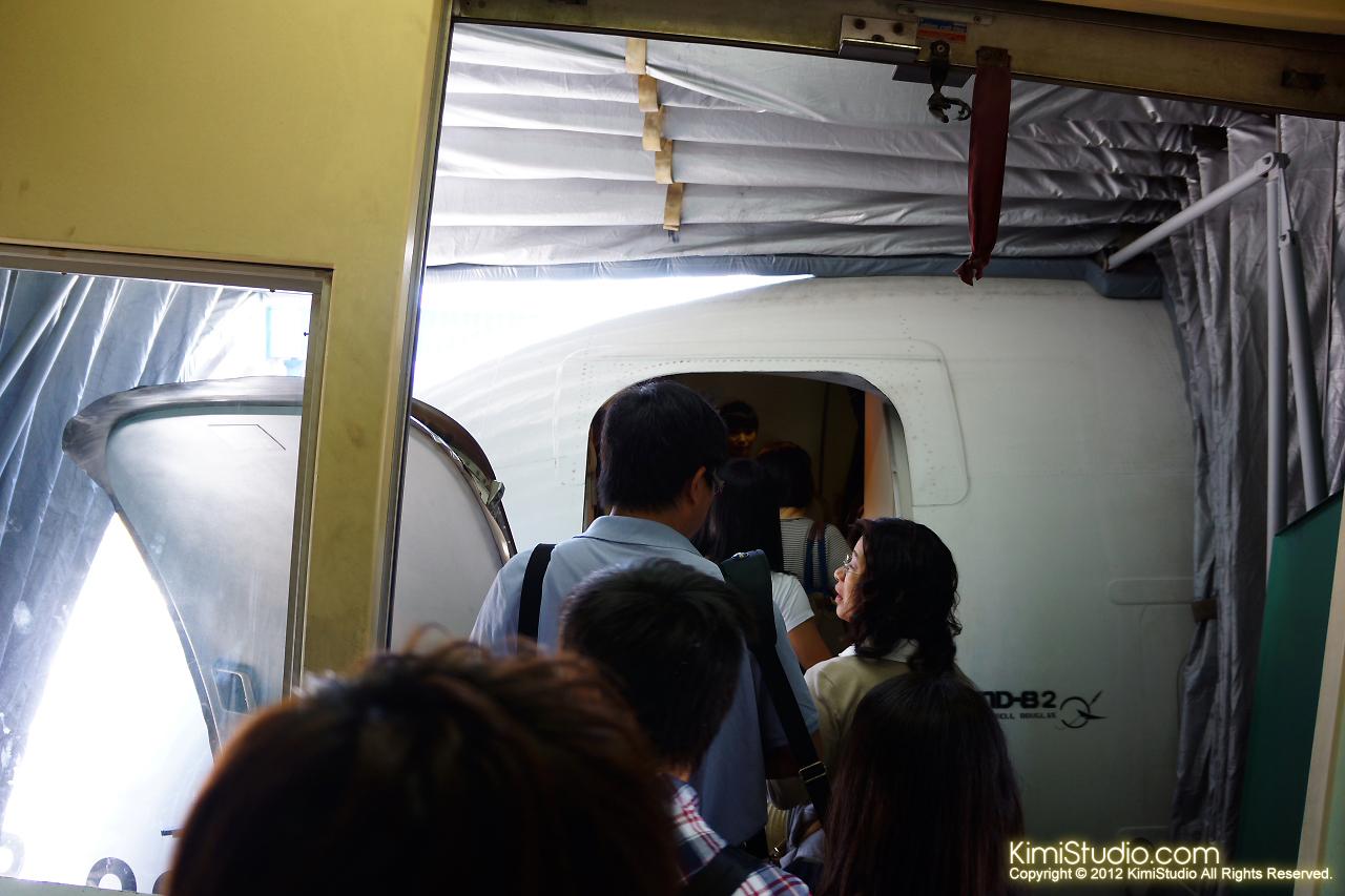 2012.04.20 Philippines-Cebu-007