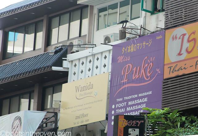 miss puke massage
