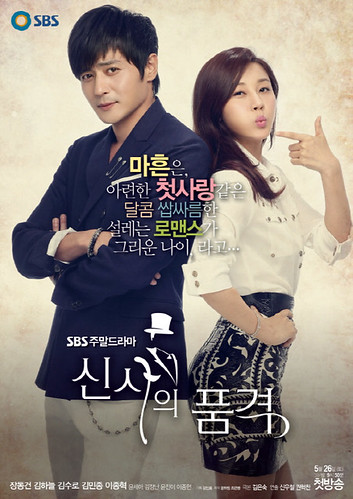 Lady Jan's Neverland: Korean Drama - A Gentleman's Dignity