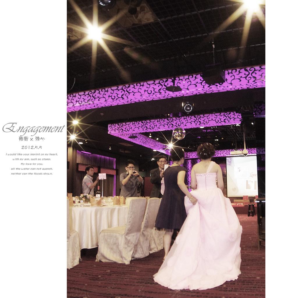 [婚禮記錄]2012_0505雍衡 x 雅心 文定之喜