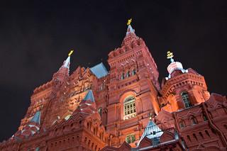 Musée historique d'Etat de Russie