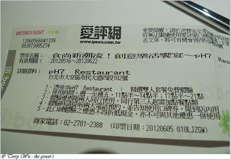2012-06-07 PH7   (5)