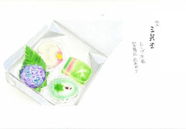 2012_06_29_wagashi 01
