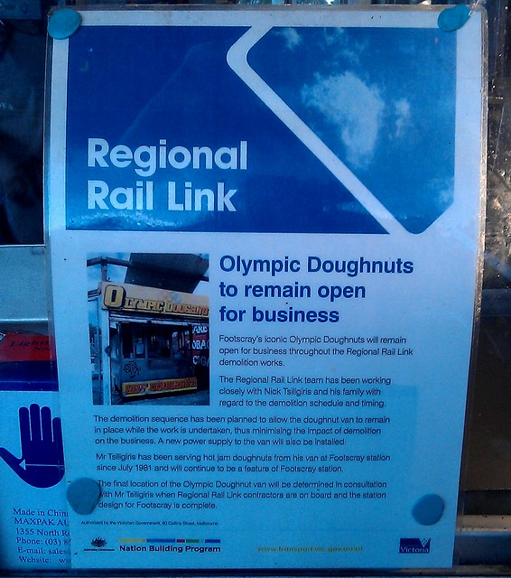 Olympic Doughnuts: RRL notice