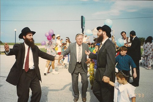 Dancing with Simcha