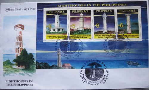Philippines Postage Stamp 7