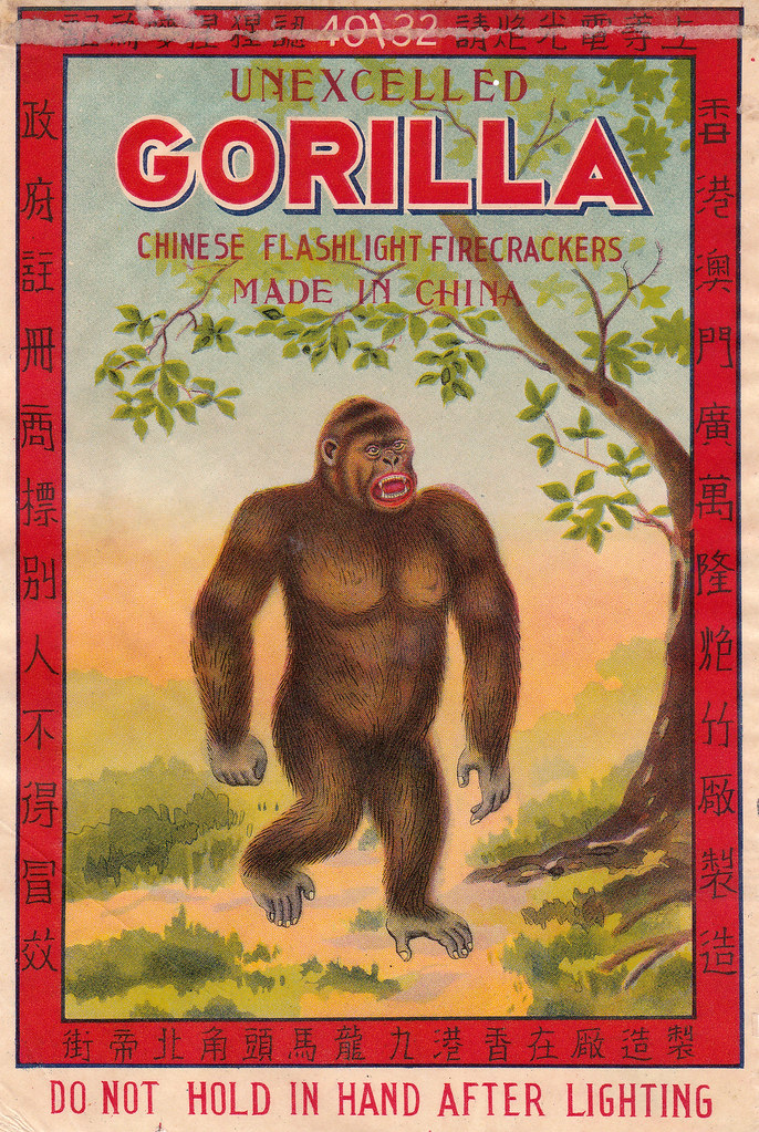 Gorilla - Firecracker Brick Label (2)