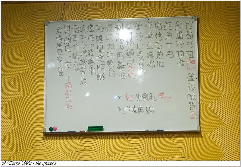 鮨壽司大眾食堂 (4)