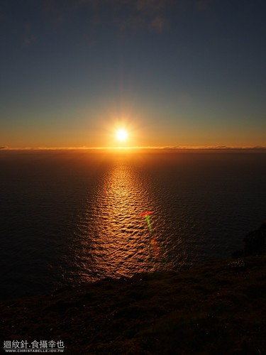 Nordkapp, the trip to midnight sun
